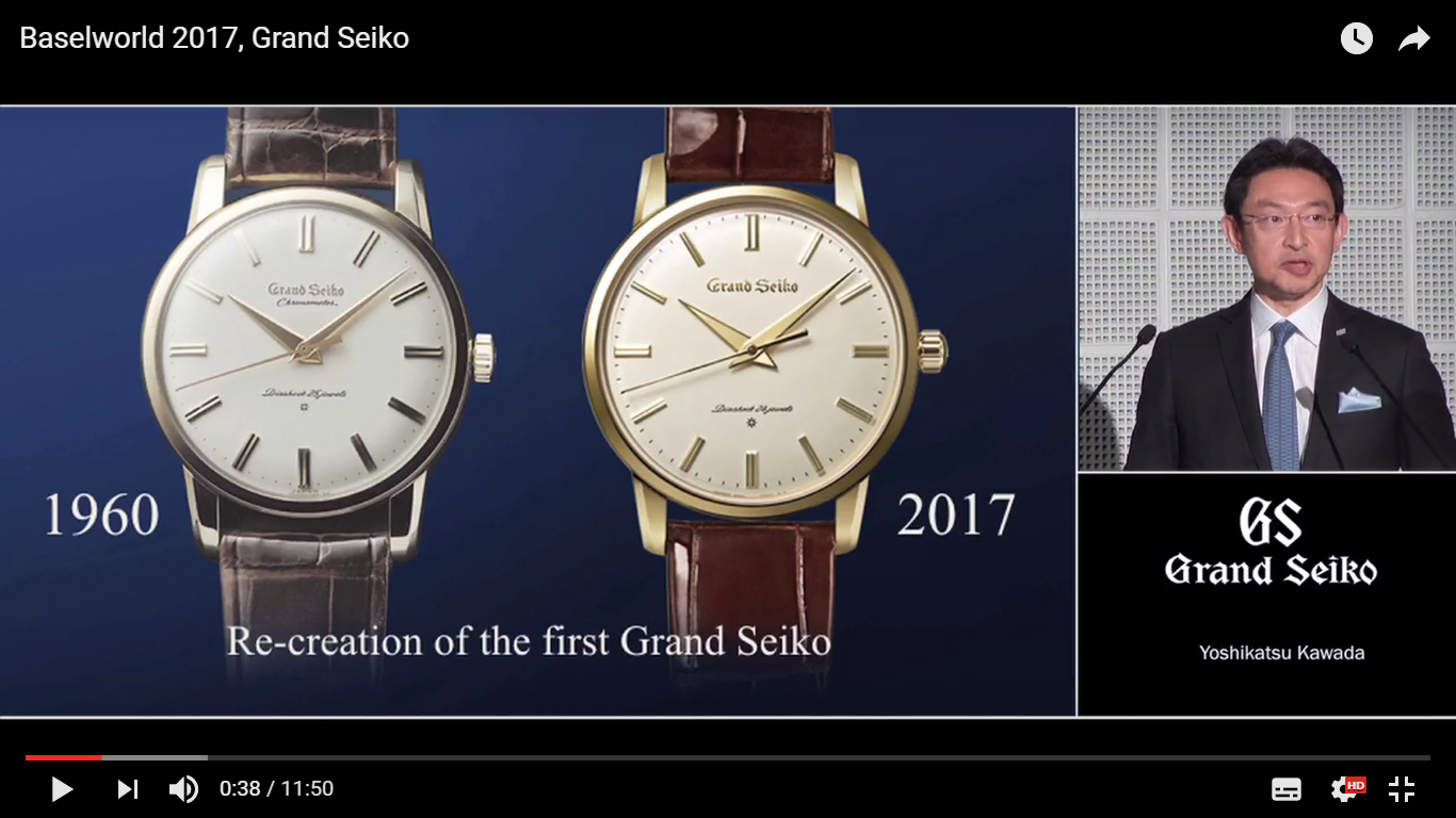 2017 baselworld grand seiko launch