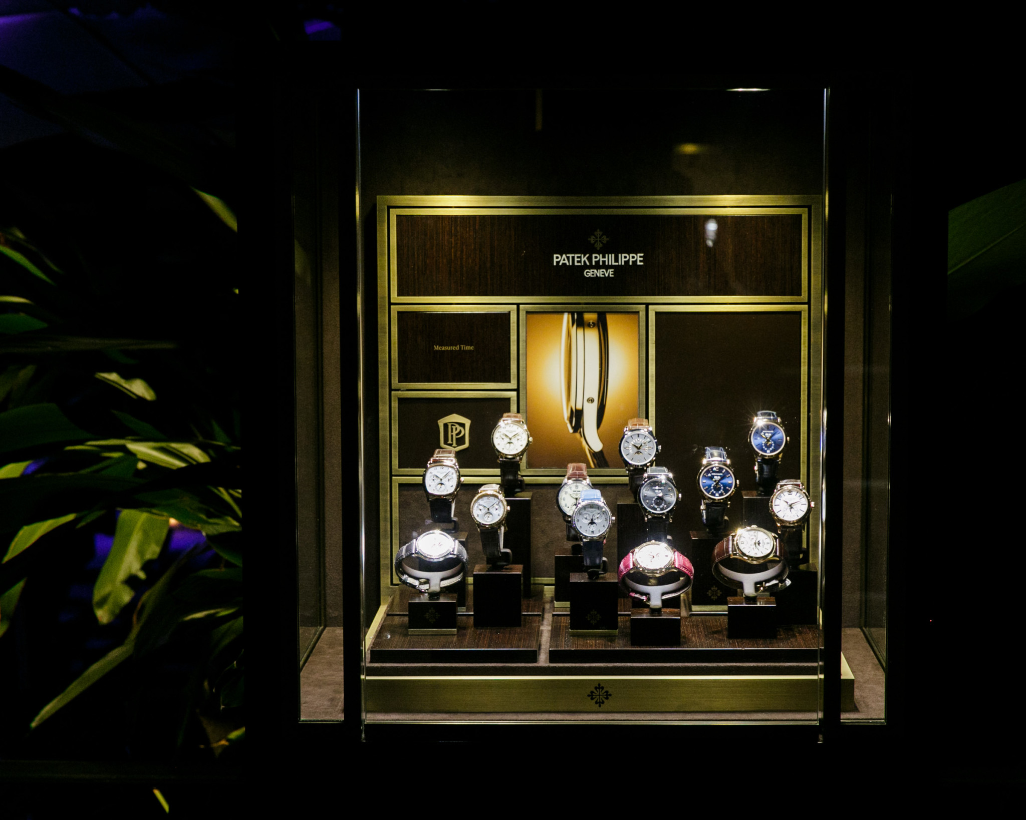 Patek Philippe timepieces showcased at the event