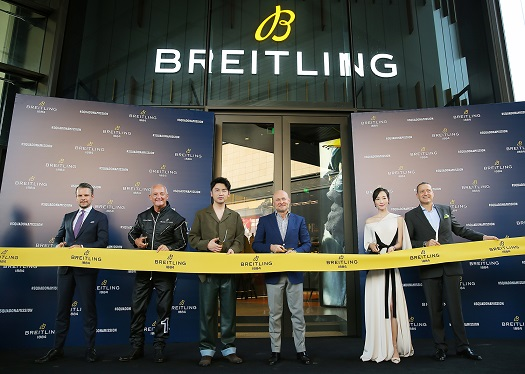 CHINA BREITLING OPENING FIRST FLAGSHIP BOUTIQUE IN ASIA